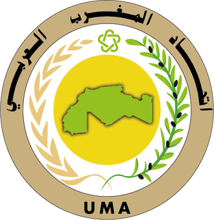 Logo of Arab Maghreb Union (AMU)